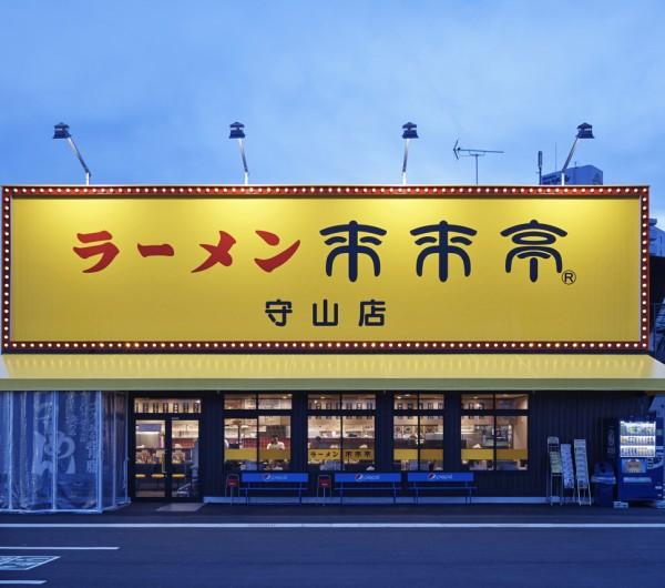 R社 店舗新築工事